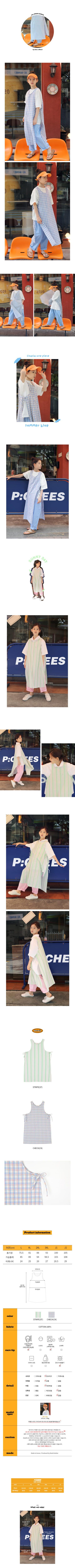 PEACH-CREAM - Korean Children Fashion - #Kfashion4kids - Chasia One-piece - 2
