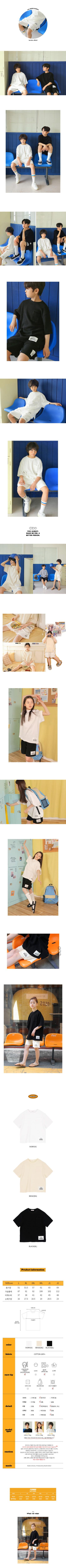 PEACH-CREAM - Korean Children Fashion - #Kfashion4kids - Ciampino Tee - 2