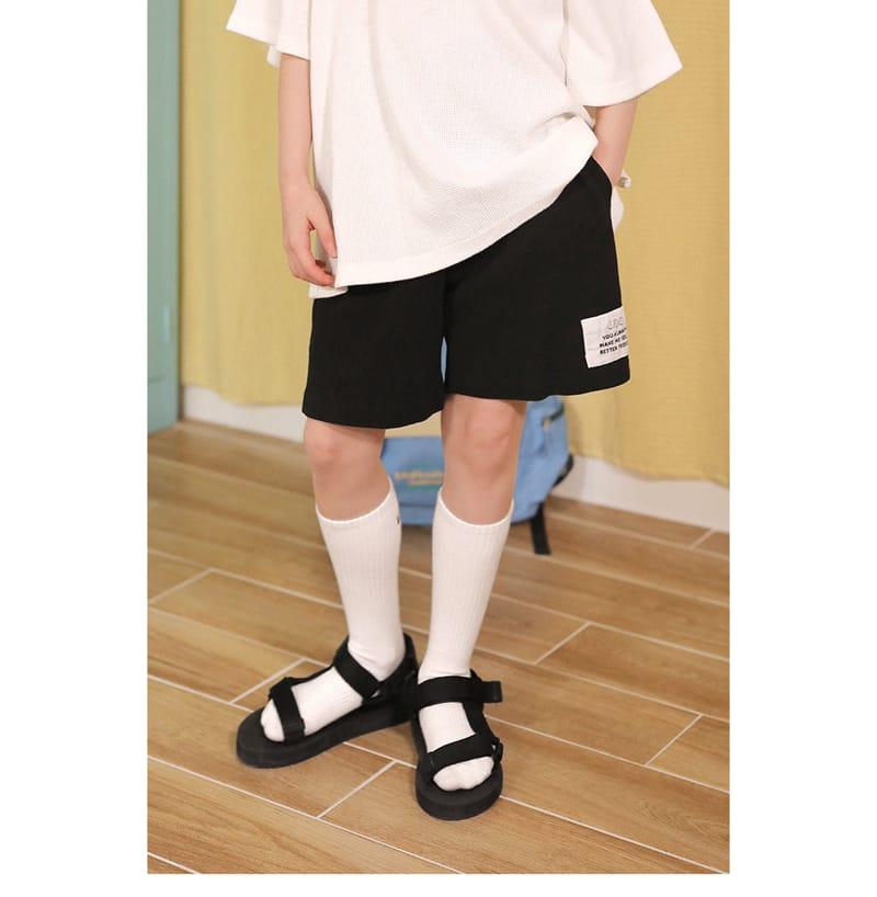 PEACH-CREAM - Korean Children Fashion - #Kfashion4kids - Ciampino Shorts