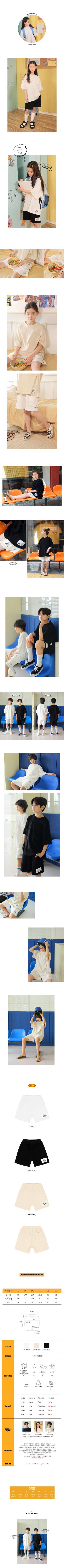 PEACH-CREAM - Korean Children Fashion - #Kfashion4kids - Ciampino Shorts - 2