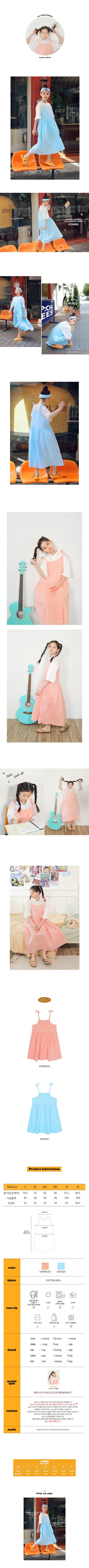 PEACH-CREAM - Korean Children Fashion - #Kfashion4kids - Cremona One-piece - 2