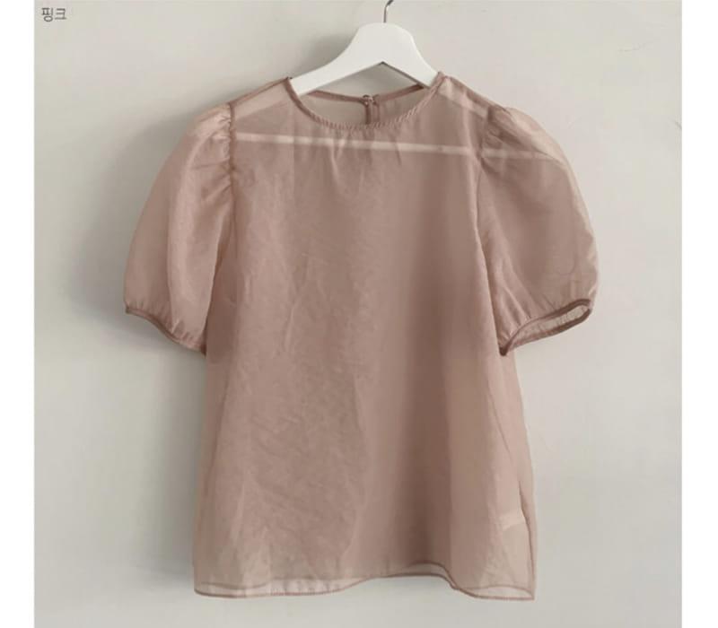 YES I LIKE YOU - Korean Children Fashion - #Kfashion4kids - Day Ganza Blouse - 4