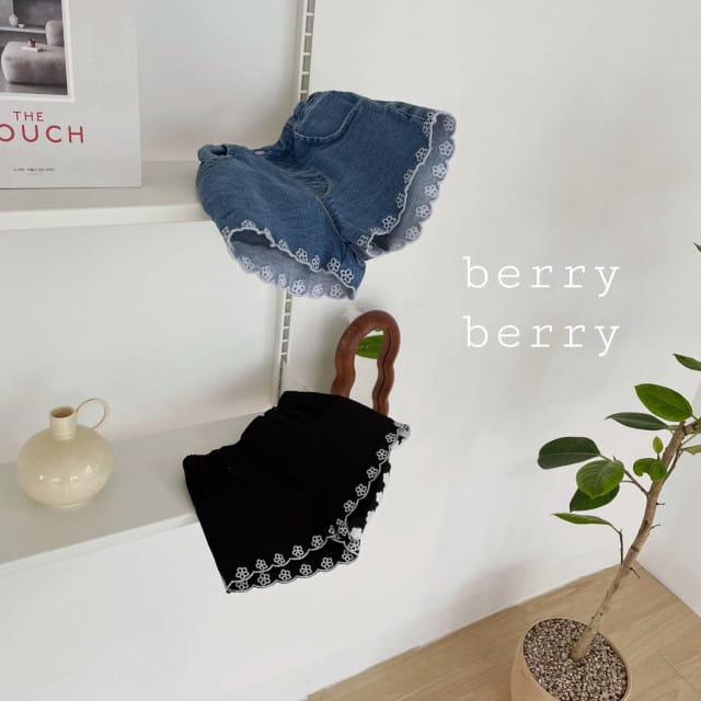 BERRY BERRY - BRAND - Korean Children Fashion - #Kfashion4kids - Embroidery Denim Shorts