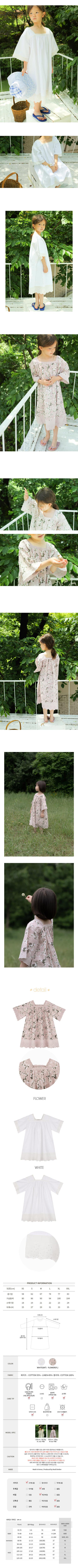BIEN A BIEN - Korean Children Fashion - #Kfashion4kids - Rudy One-piece - 2