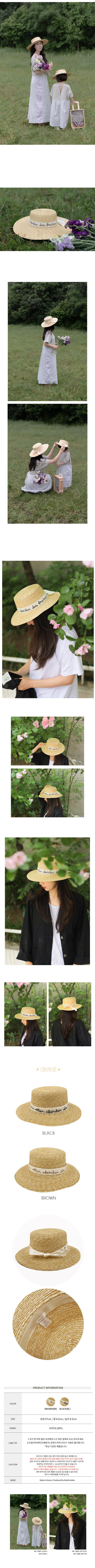 BIEN A BIEN - Korean Children Fashion - #Kfashion4kids - Mom Moro Wanggol Hat - 2