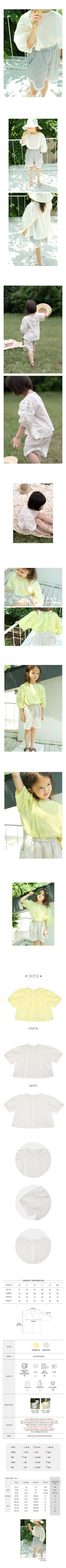 BIEN A BIEN - Korean Children Fashion - #Kfashion4kids - Earling Blouse - 2