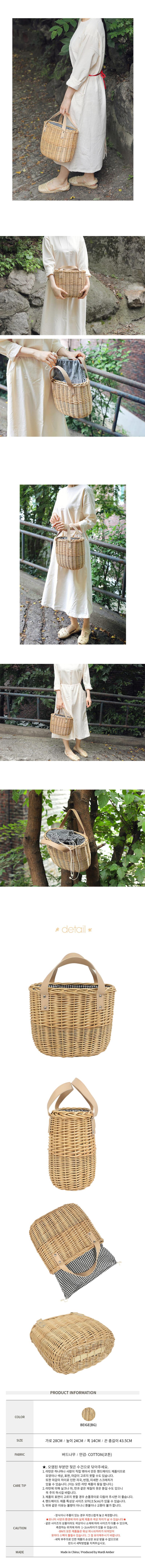 BIEN A BIEN - Korean Children Fashion - #Kfashion4kids - Barin Basket Bag - 2