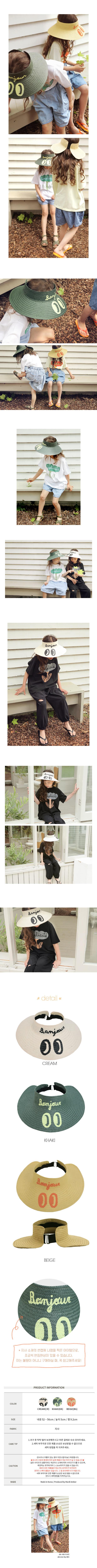 BIEN A BIEN - Korean Children Fashion - #Kfashion4kids - Cine Waggol Suncap - 2