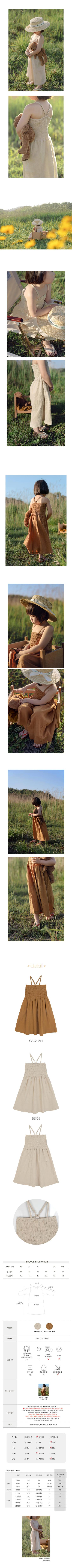 BIEN A BIEN - Korean Children Fashion - #Kfashion4kids - Wiz One-piece - 2