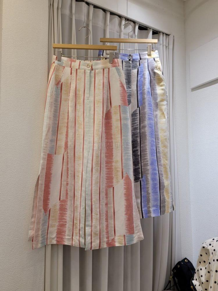 EVERYTHING WITH ME - BRAND - Korean Children Fashion - #Kfashion4kids - Ray Skirt