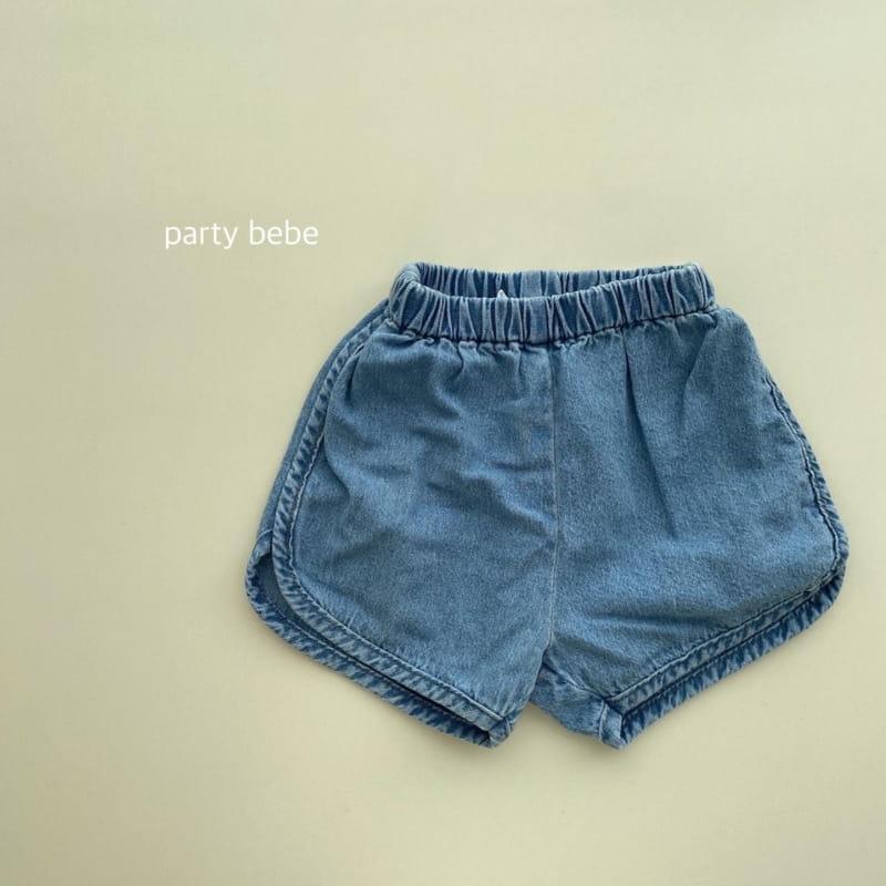 PARTY KIDS - Korean Children Fashion - #Kfashion4kids - Bebe Ppi Ppi Denim Shorts - 2