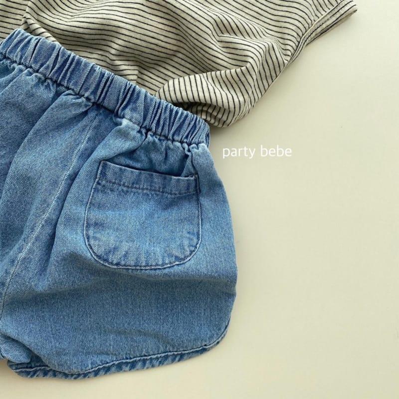 PARTY KIDS - Korean Children Fashion - #Kfashion4kids - Bebe Ppi Ppi Denim Shorts - 4