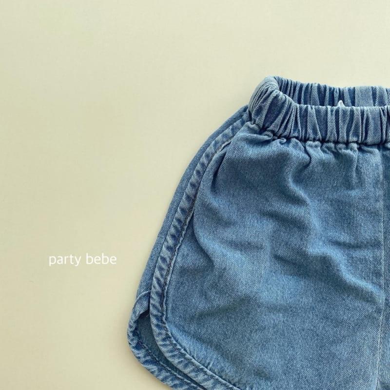 PARTY KIDS - Korean Children Fashion - #Kfashion4kids - Bebe Ppi Ppi Denim Shorts - 5