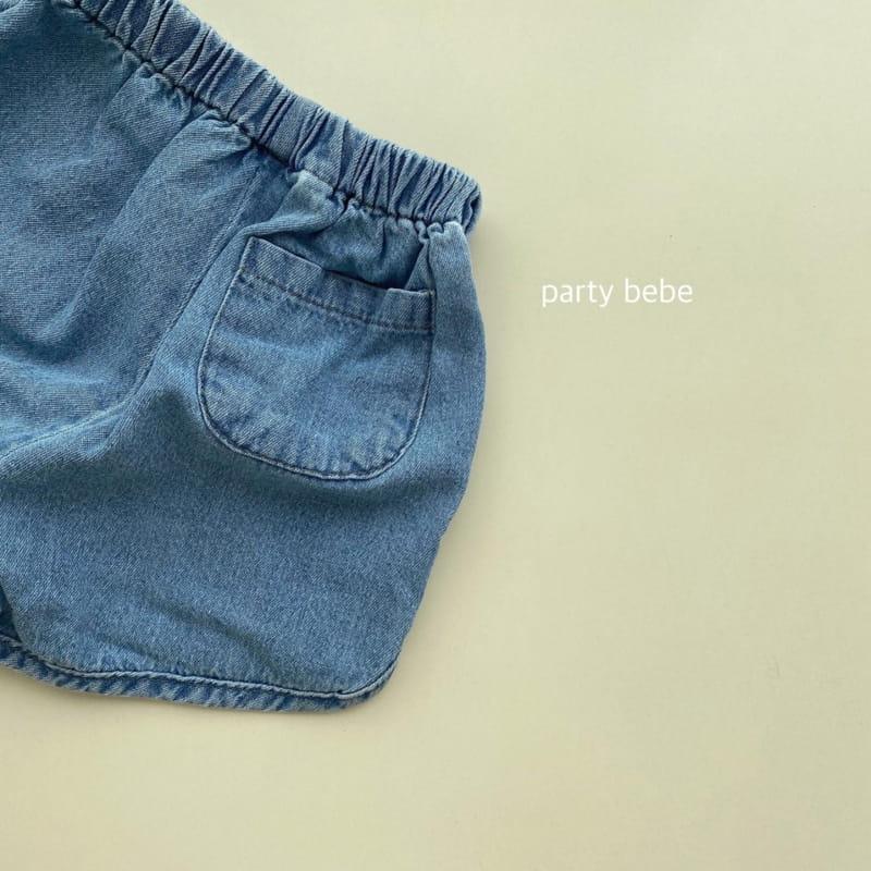 PARTY KIDS - Korean Children Fashion - #Kfashion4kids - Bebe Ppi Ppi Denim Shorts - 7