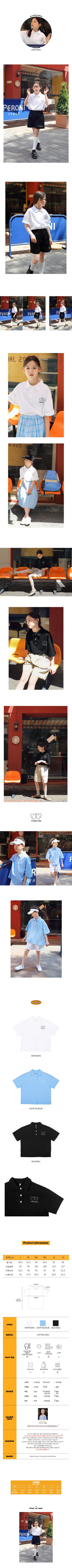 PEACH-CREAM - Korean Children Fashion - #Kfashion4kids - Arrona Tee - 2