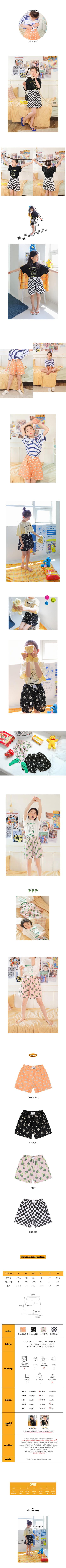 PEACH-CREAM - Korean Children Fashion - #Kfashion4kids - Vicchio Shorts - 2