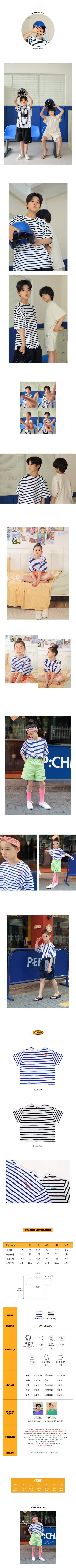 PEACH-CREAM - Korean Children Fashion - #Kfashion4kids - Imola Tee - 2