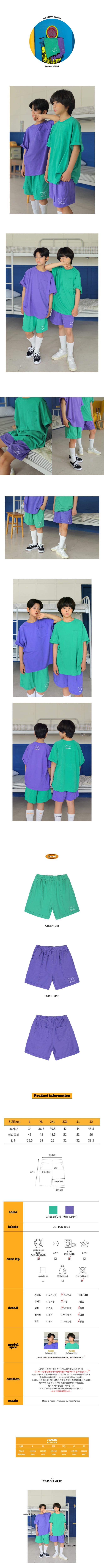 PEACH-CREAM - Korean Children Fashion - #Kfashion4kids - Padula Shorts - 2