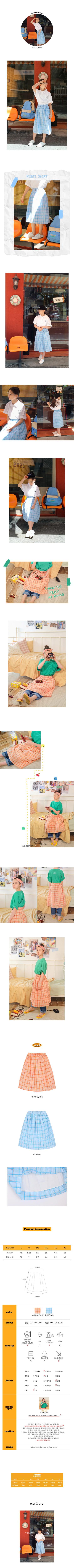 PEACH-CREAM - Korean Children Fashion - #Kfashion4kids - Rieti Skirt - 2