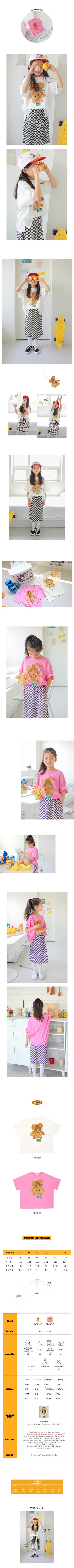 PEACH-CREAM - Korean Children Fashion - #Kfashion4kids - Robigo Tee - 2