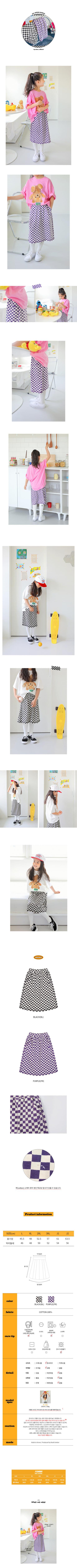 PEACH-CREAM - Korean Children Fashion - #Kfashion4kids - Biella Skirt - 2