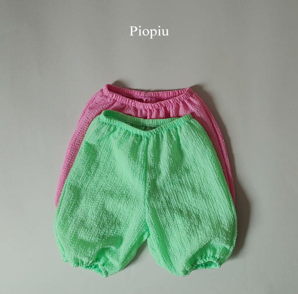 PIOPIU - Korean Children Fashion - #Kfashion4kids - Summer Jogger Pants - 3