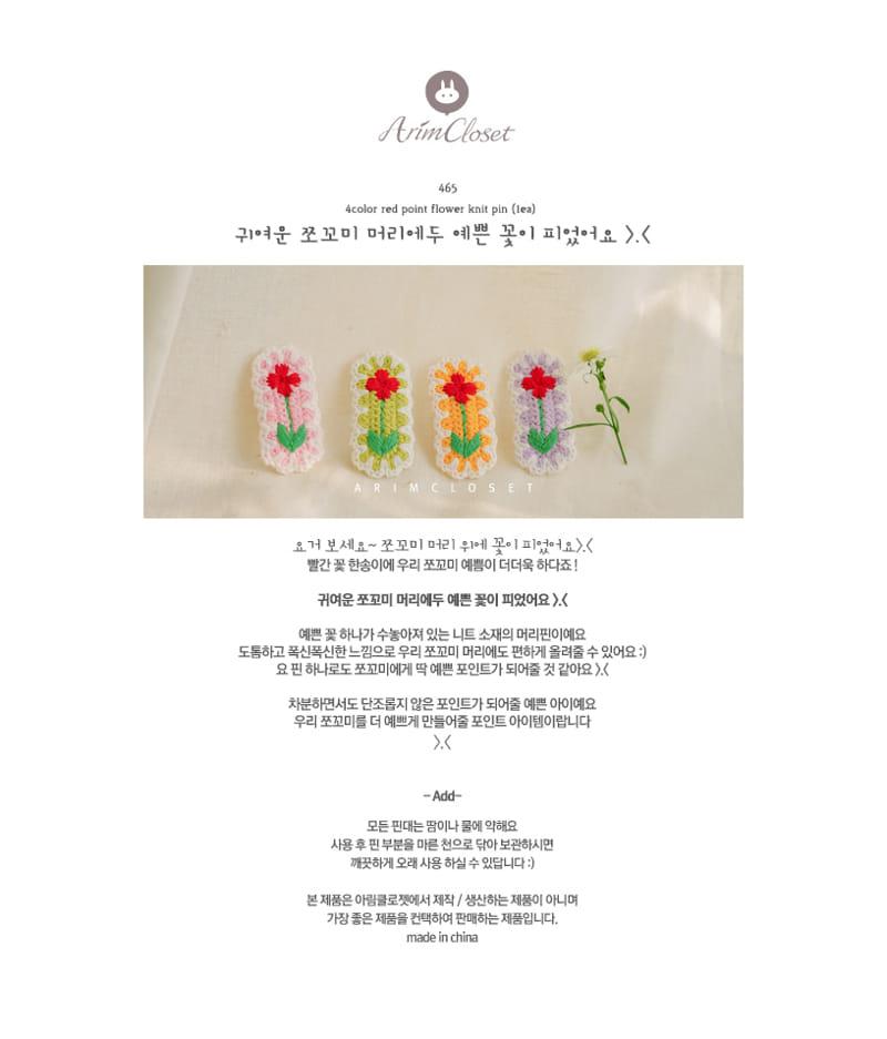 ARIM CLOSET - Korean Children Fashion - #Kfashion4kids - Flower Knit Hairpin