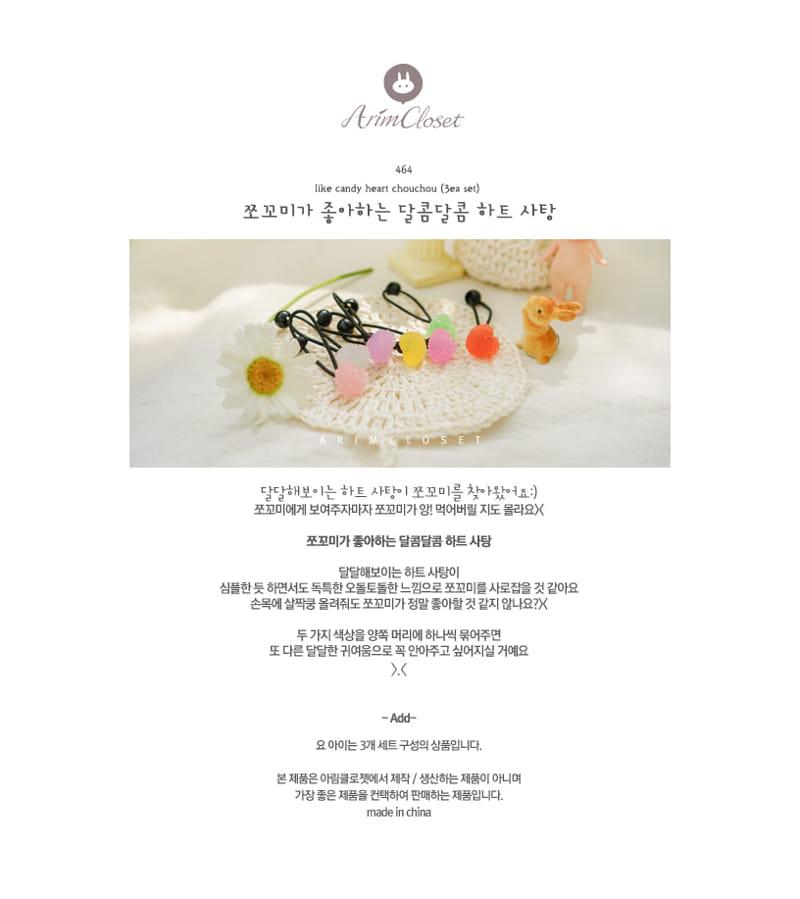 ARIM CLOSET - Korean Children Fashion - #Kfashion4kids - Candy Heart Hairring [set of 3]