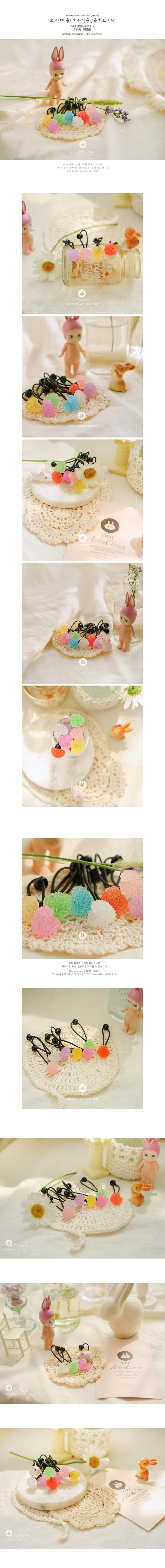 ARIM CLOSET - Korean Children Fashion - #Kfashion4kids - Candy Heart Hairring [set of 3] - 2