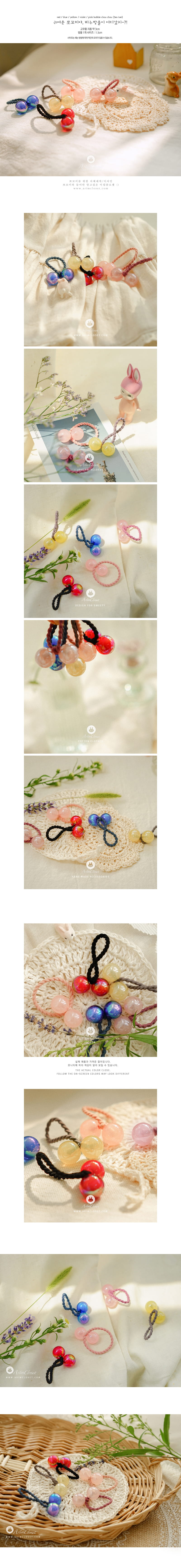 ARIM CLOSET - Korean Children Fashion - #Kfashion4kids - Bubble Hairring - 2