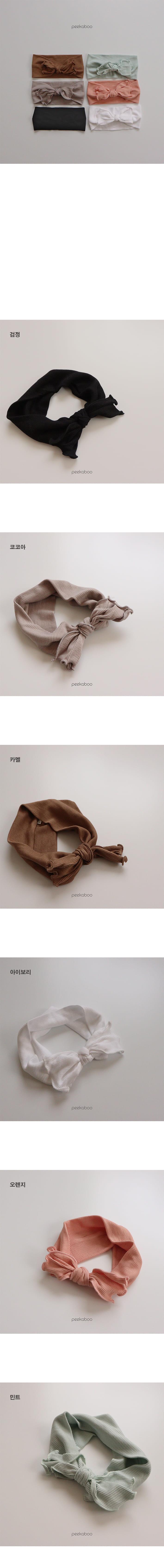 PEEKABOO - Korean Children Fashion - #Kfashion4kids - Trumpet Hairband
