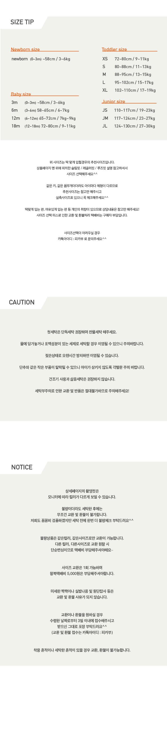 PEEKABOO - Korean Children Fashion - #Kfashion4kids - Trumpet Hairband - 4