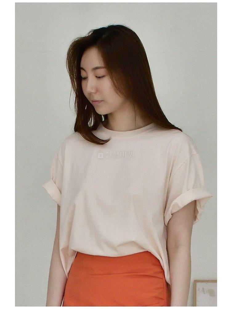 UERE - BRAND - Korean Children Fashion - #Kfashion4kids - Daily Tee
