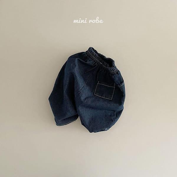 MINI ROBE - Korean Children Fashion - #Kfashion4kids - Stitch Pants - 4