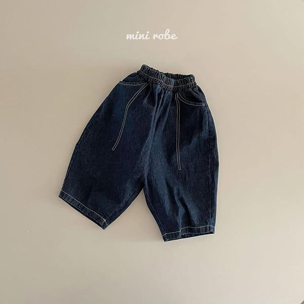 MINI ROBE - Korean Children Fashion - #Kfashion4kids - Stitch Pants - 6