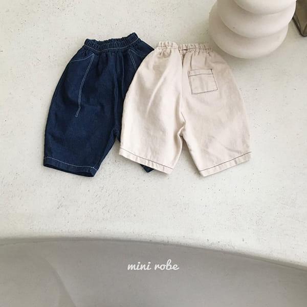 MINI ROBE - Korean Children Fashion - #Kfashion4kids - Stitch Pants - 7
