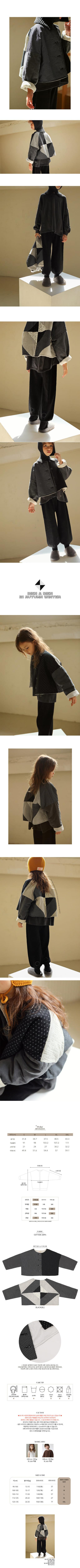 BIEN A BIEN - Korean Children Fashion - #Kfashion4kids - Miel Jacket - 3