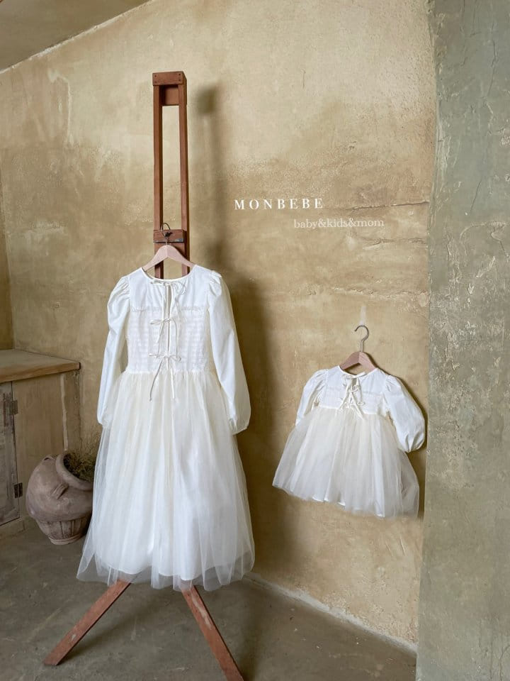 MONBEBE - Korean Children Fashion - #Kfashion4kids - Katy One-piece