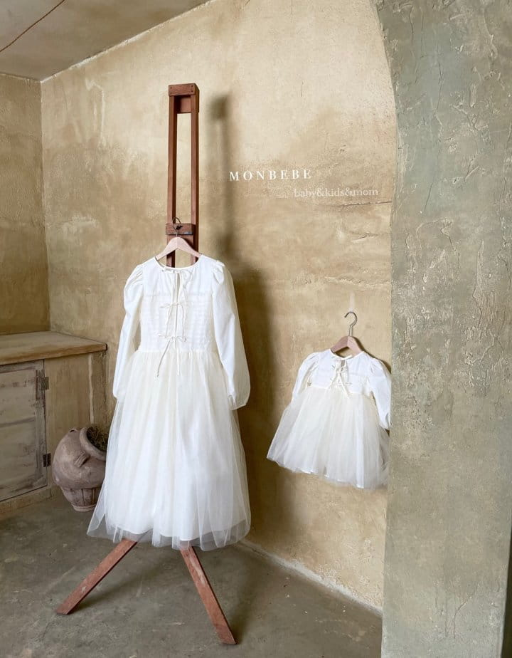 MONBEBE - Korean Children Fashion - #Kfashion4kids - Katy One-piece - 3