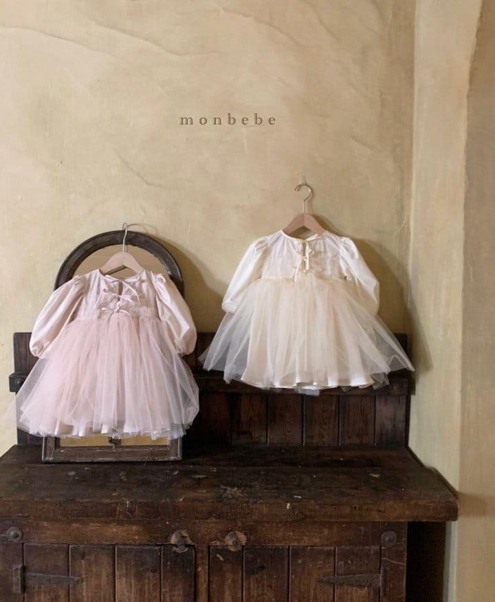 MONBEBE - BRAND - Korean Children Fashion - #Kfashion4kids - Katy One-piece