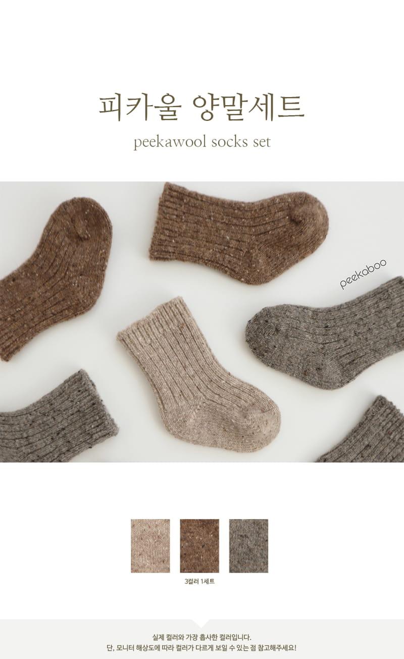 PEEKABOO - Korean Children Fashion - #Kfashion4kids - Peekawool Socks [set of 3]