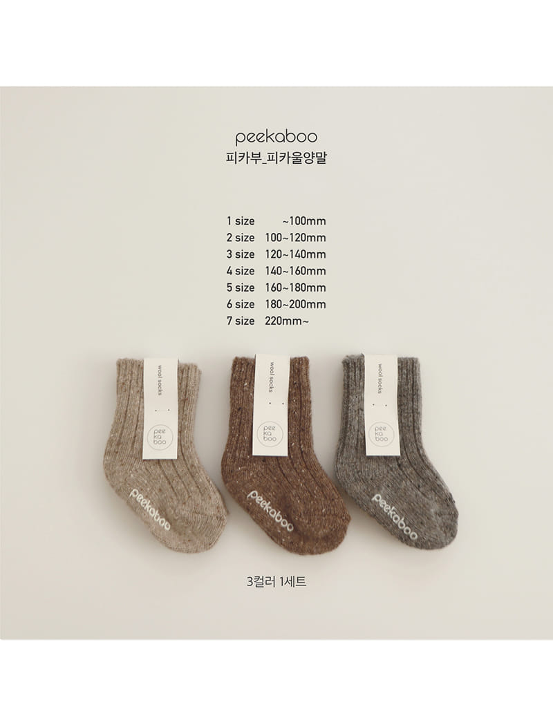 PEEKABOO - Korean Children Fashion - #Kfashion4kids - Peekawool Socks [set of 3] - 3